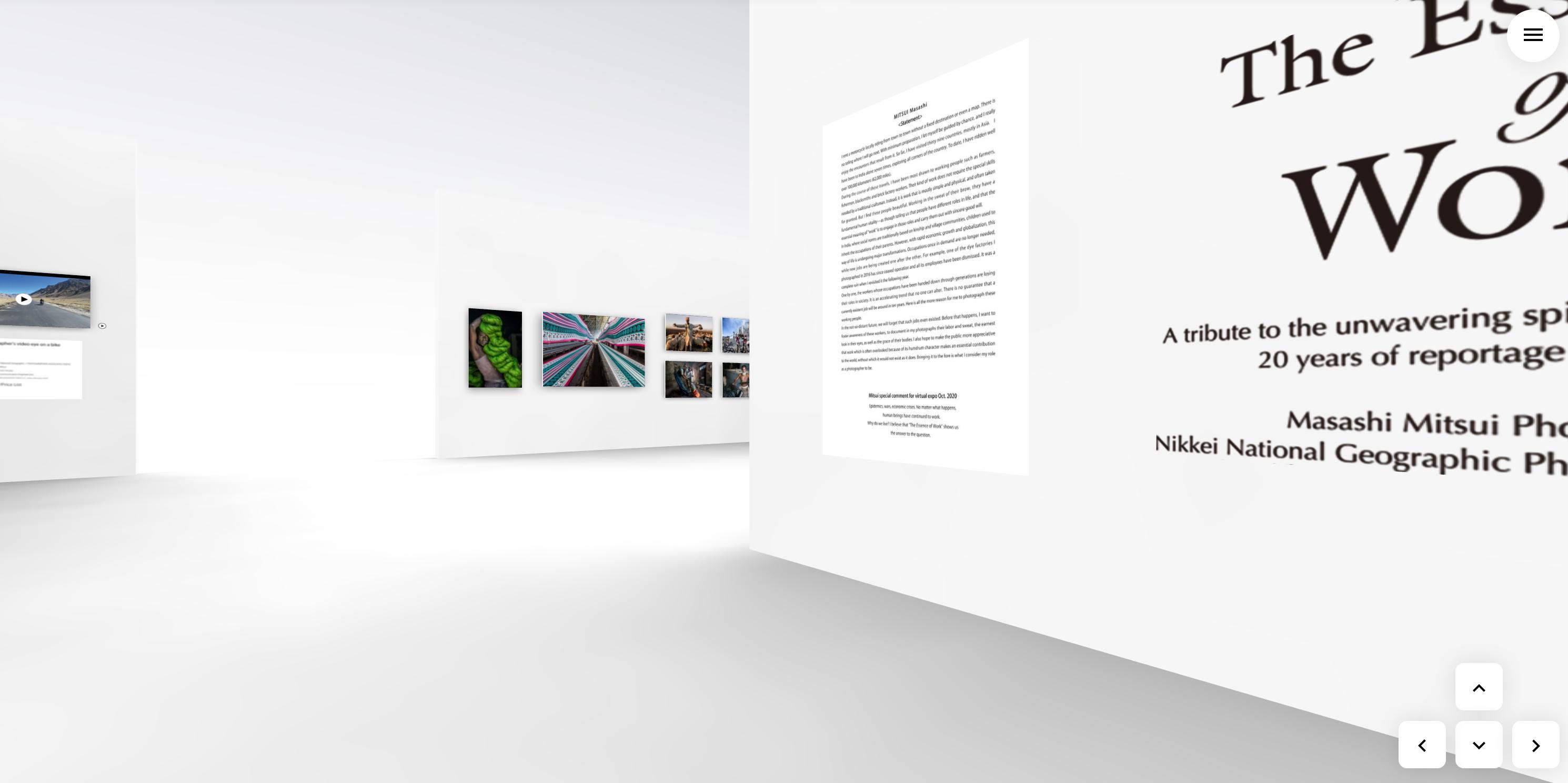 3D VIRTUAL 展示